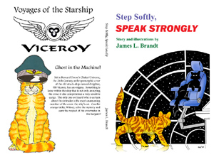 Cover art for Step Softly, Speak Loudly
